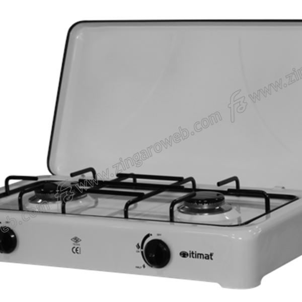 FORNELLO CON COPERCHIO A GAS/GPL METALLO 2 FUOCHI prodotto da ITIMAT